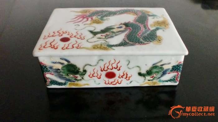 晚清民国粉彩龙纹印泥盒图片