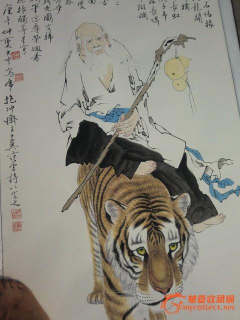 范增 老虎 画 一张