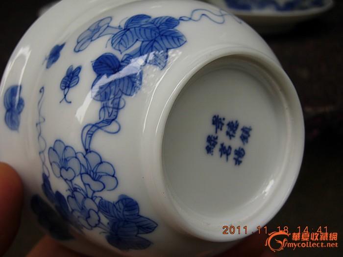 现代手绘高白泥青花葡萄纹盖碗一对