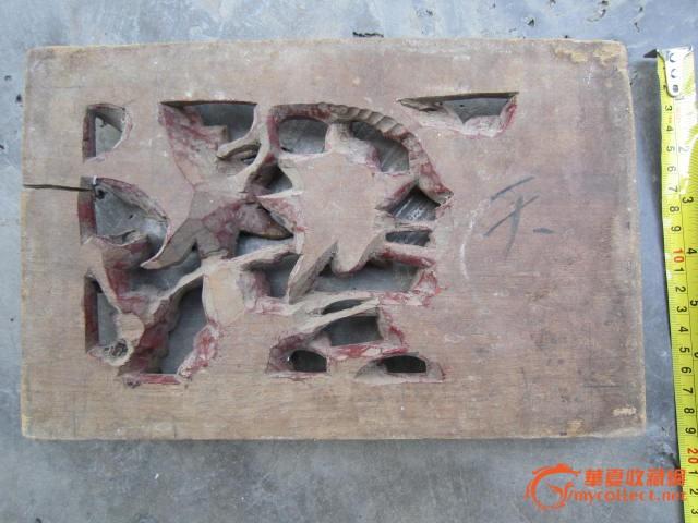 贴金雕凤牙板 金雕木雕人物板五片 金漆木雕牙板一对 金雕木雕花鸟牙