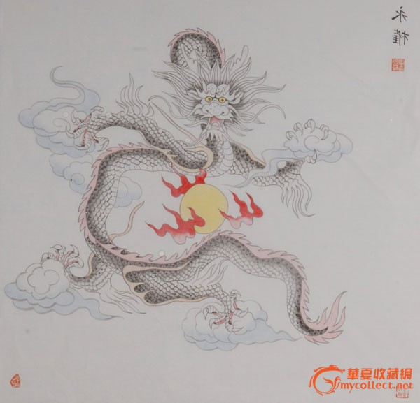 永权 十二生肖工笔画之 龙 系列