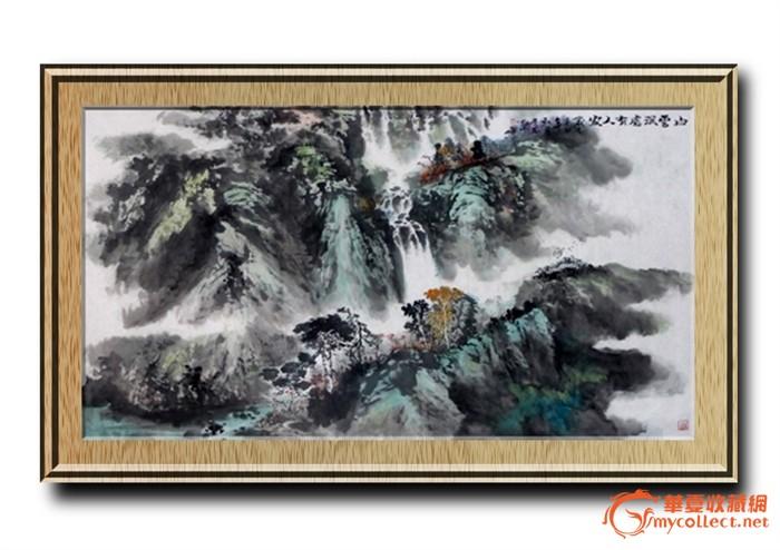 中国画山水画 白云深处有人家