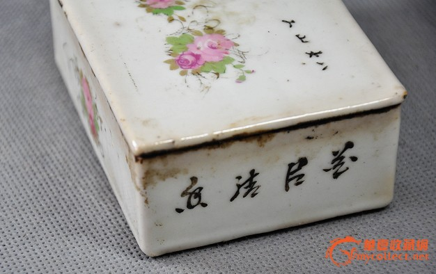 民国粉彩印泥盒图片