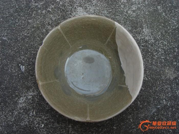 北宋龙泉窑莲花六瓣碗
