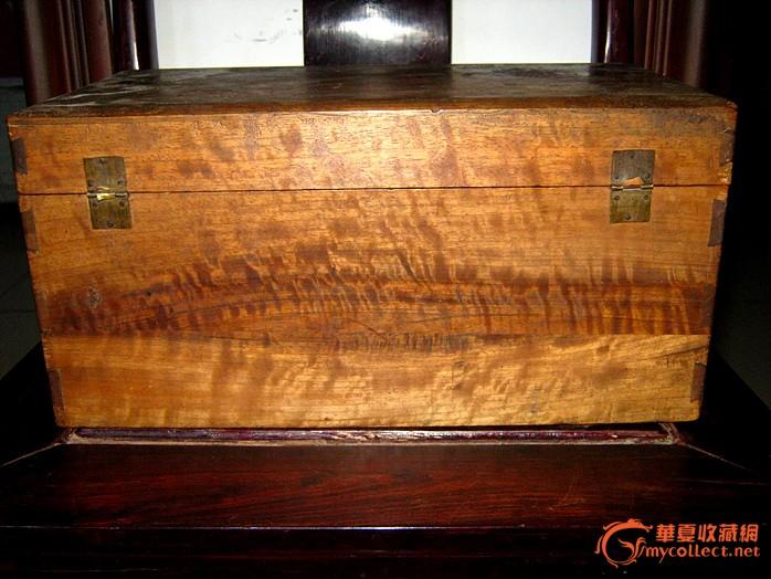 金丝楠木书箱