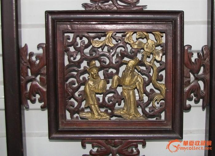 一对精美的清代透雕人物花窗花板