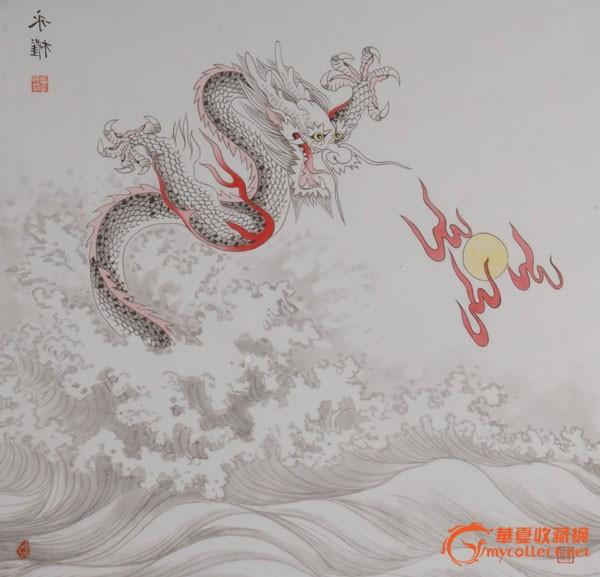 工笔龙画法-永权 十二生肖工笔画之 龙 系列图片