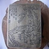雕画铜墨盒